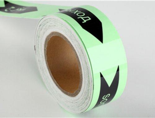 PVC喷绘夜光膜XW10-31