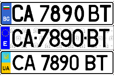 5200 number plate use