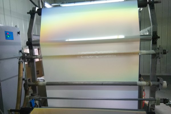 Reflective Sheeting Quality Check