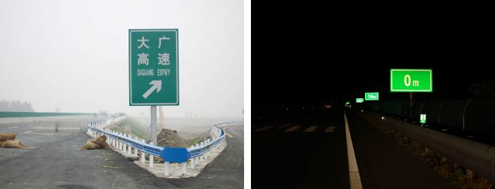 high intensity grade reflective sheeting traffic signs