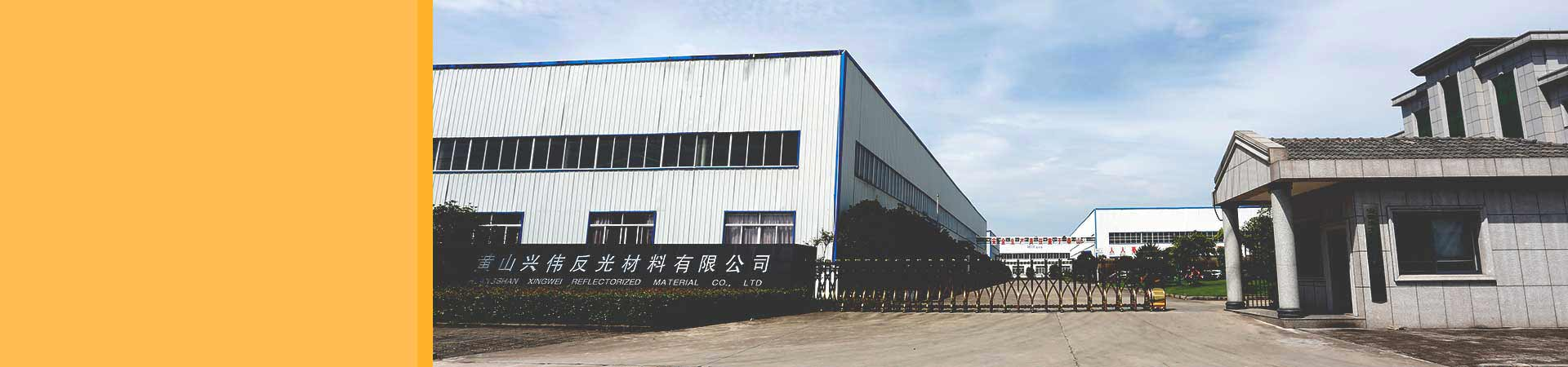 reflective material supplier from China